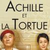 ACHILLE ET LA TORTUE (2008)