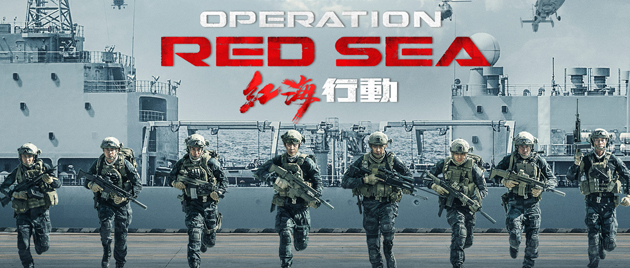 Operation Red Sea 2018 Asian Film