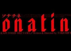 SONATINE (1993)