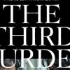 THE THIRD MURDER (2017)