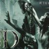 NAROK (2005)