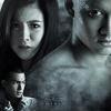 TAI HONG 2 (2014)