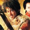 TAITEI NO KEN (2007)