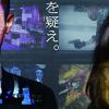 GEKIJOUBAN SPEC: Ten (2012)