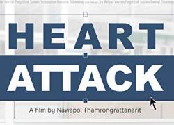 HEART ATTACK (2015)