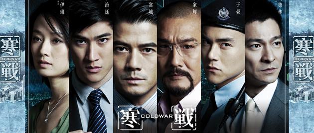 HON ZIN (2012)