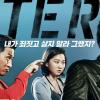 VETERAN (2015)
