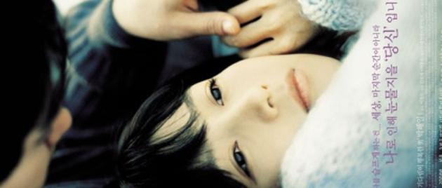 SCENT OF LOVE (2003)