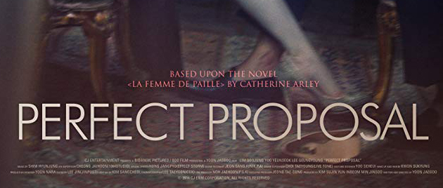 PERFECT PROPOSAL (2015)