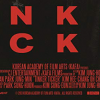 TINKER TICKER (2013)