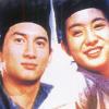 LIANG ZHU (1994)