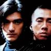 SAN TAU DIP YING (1997)