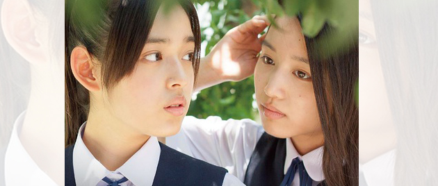 Finding The Adolescence 2014 Asian Film
