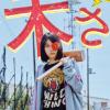 ASTRAL ABNORMAL SUZUKI-SAN (2019)