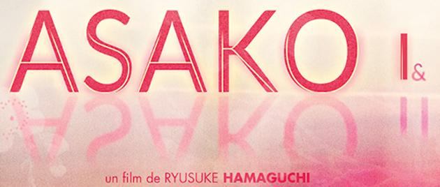 ASAKO I & II (2016)
