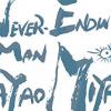 NEVER-ENDING MAN: Hayao Miyazaki (2016)
