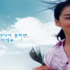 GIT (2004)