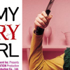 MY SCARY GIRL (2006)