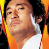 THREE KIMS (2007)