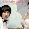 OLD MISS DIARY (2006)