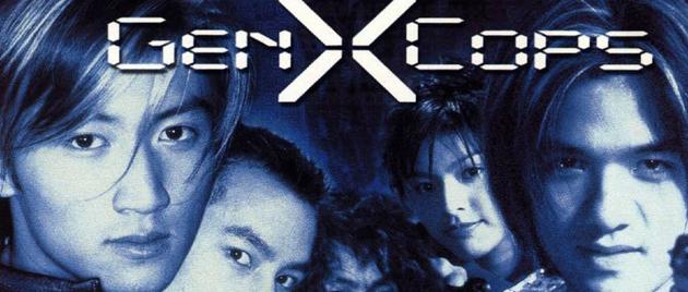 GEN X COPS (1999)