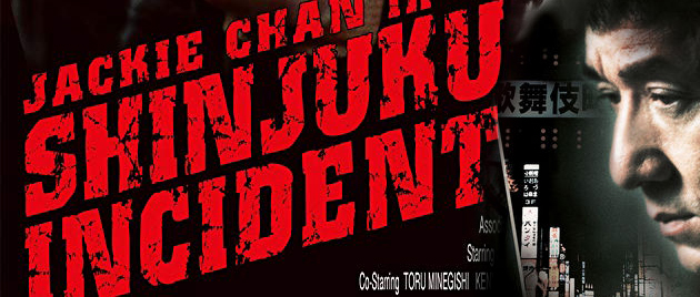 SHINJUKU INCIDENT – Guerre Des Gangs à Tokyo (2009)