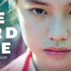 THE THIRD WIFE (2018)