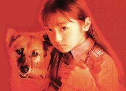 HOMELESS CHILD (1994)