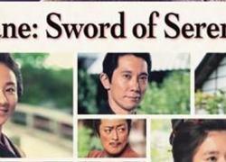 IWANE: Sword of Serenity (2019)