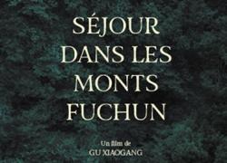 DWELLONG IN THE FUCHUN MOUNTAINS (2019)