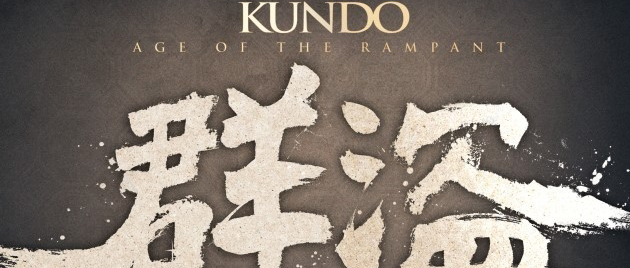 KUNDO (2014)