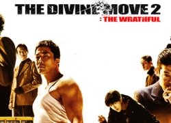 THE DIVINE MOVE 2: The Wrathful (2019)