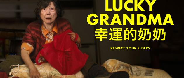 LUCKY GRANDMA (2020)