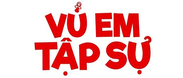 VU EM TAP SU (2017)