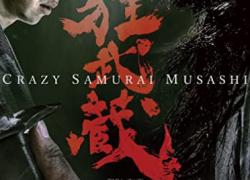 CRAZY SAMOURAI MUSASHI (2020)