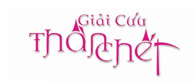GIAI CUU THAN CHET (2009)