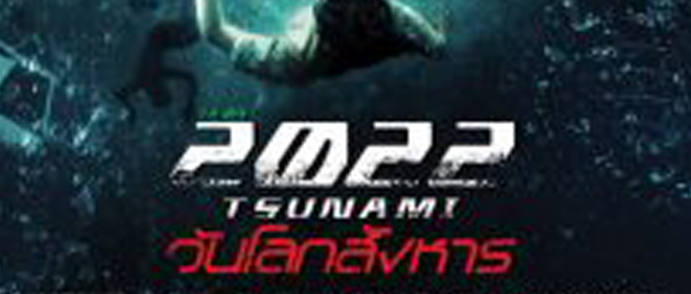 2022 Tsunami (2009) | Asian Film
