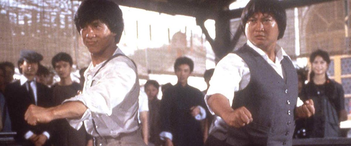 A GAI WAK (1983)