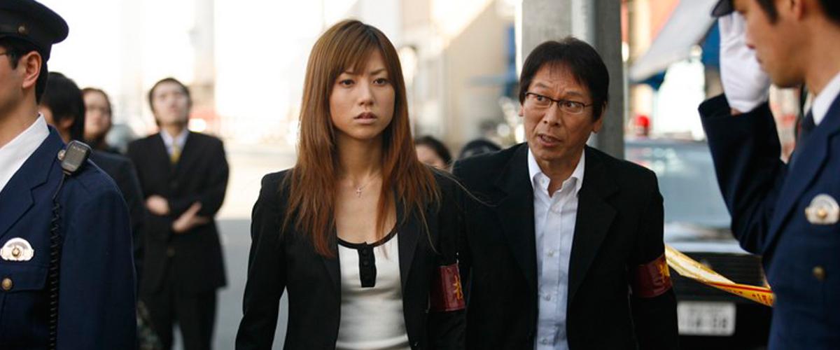 AKUMU TANTEI (2006)