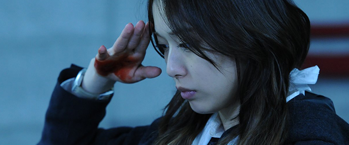 GEKIJOUBAN SPEC: Kurôzu - Kou no hen (2013)