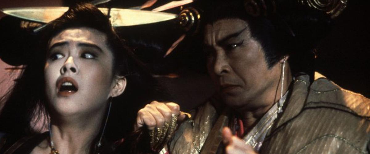HISTOIRES DE FANTÔMES CHINOIS 3 (1991)