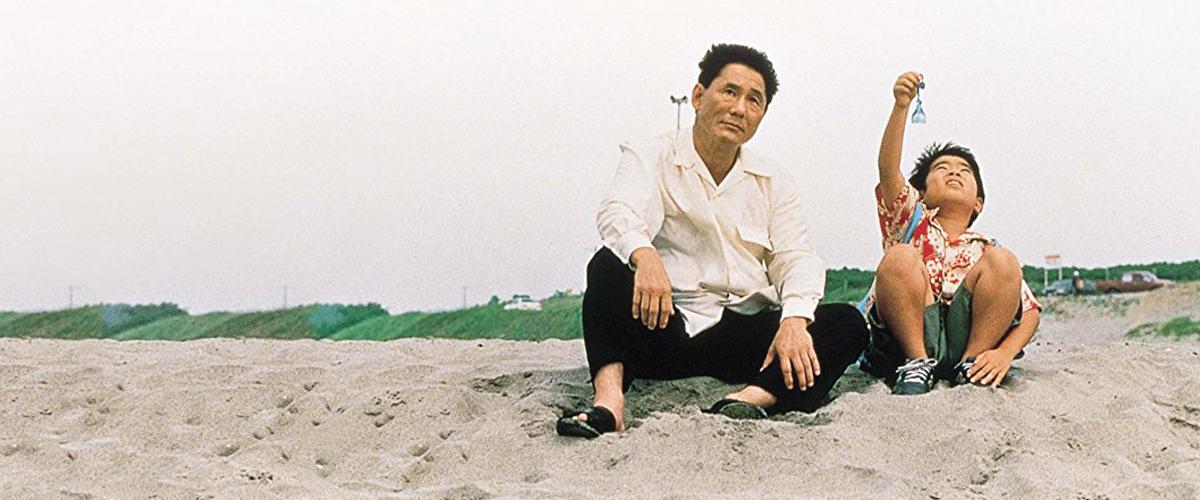KIKUJIRÔ NO NATSU (1999)