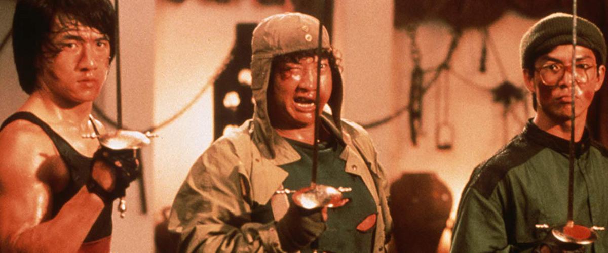 KUAI CAN CHE (1983)