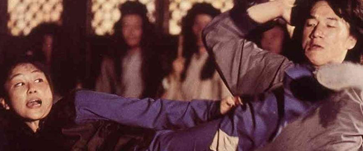 LONG TENG HU VUE (1983)