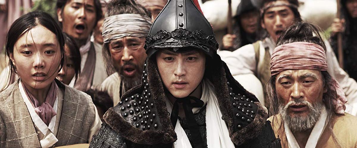 MYEONG-RYANG (2014)