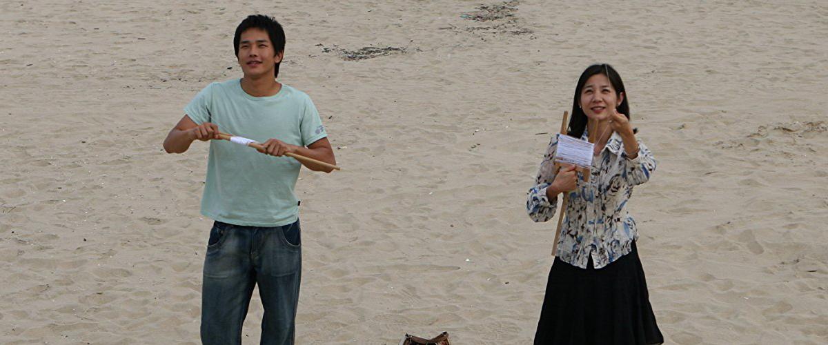 PITEOPAENEUI GONGSHIK (2005)