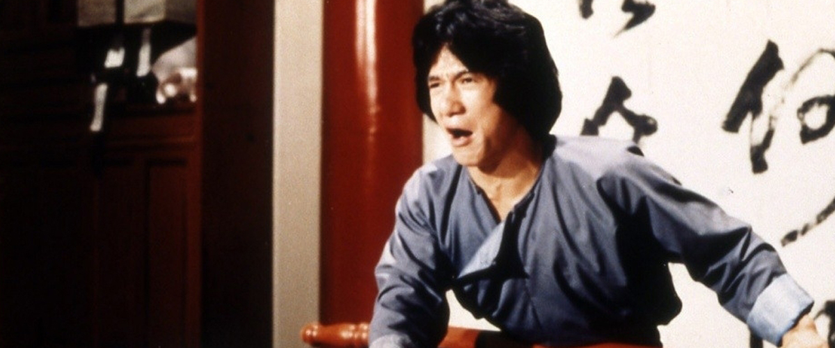 QUAN JING (1978)