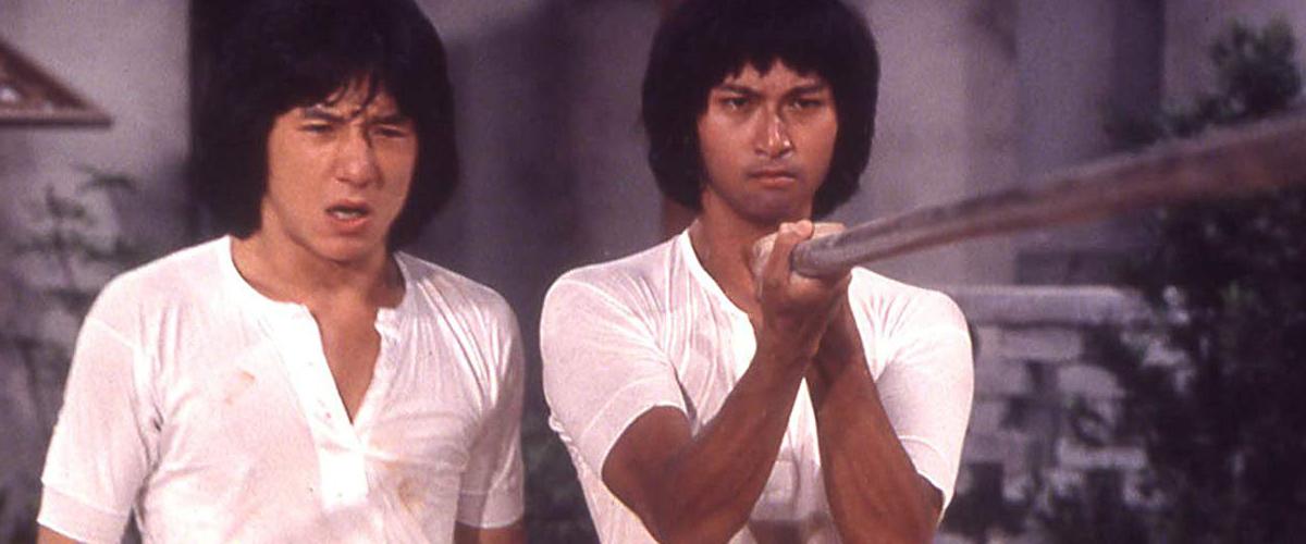 SHI DI CHU MA (1980)