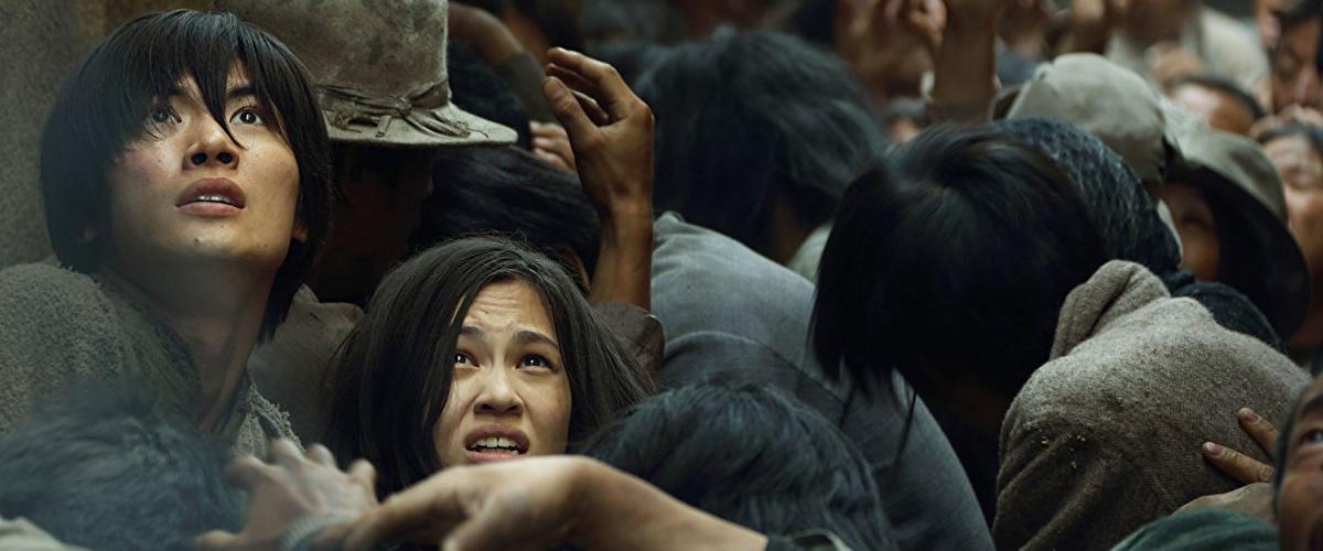SHINGEKI NO KYOJIN (2015)