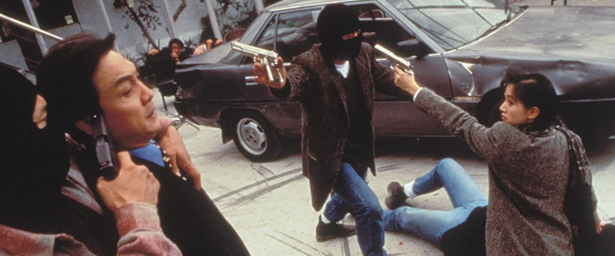 THE ENFORCER (1995)